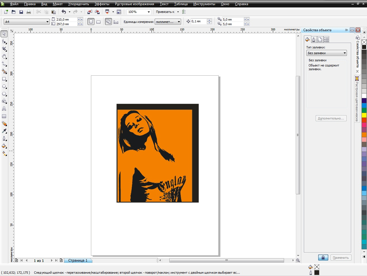 Преобразование изображений в черно-белый цветовой режим в 95